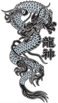 Ryujin