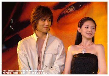 Vic Zhou and Barbie Hsu: Mars promo