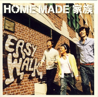 Home Made Kazoku - Easy Walk