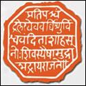 Maratha Histoy Calendar!