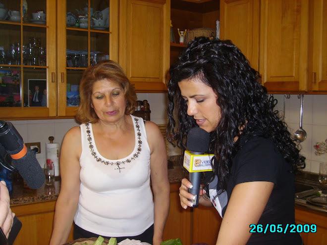 Maria Rosa e Emanuela