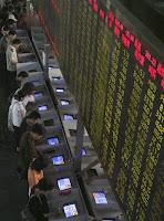 азиатский рынок