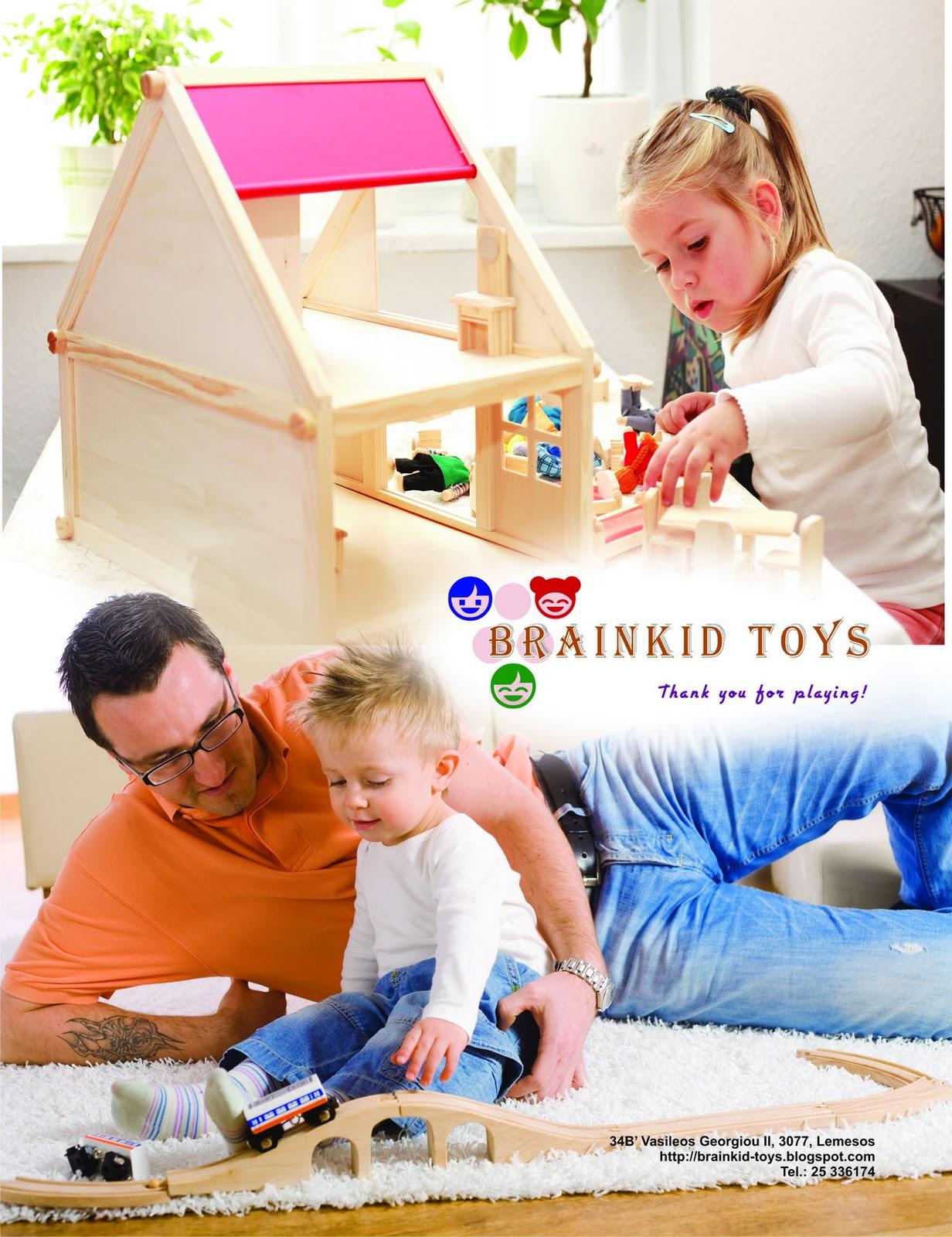 Brain Kid Toys Limassol