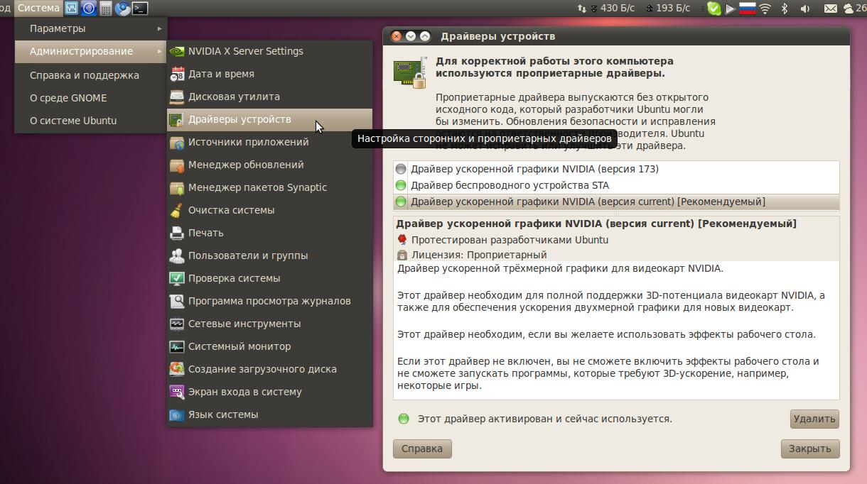 Но факт - линуксу нужен антивирус, только чтобы через него не заразить случайно винду