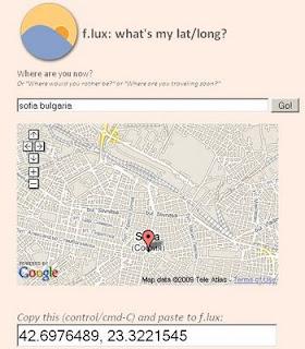 Географско местоположение