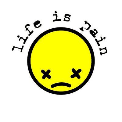 Животът е болка