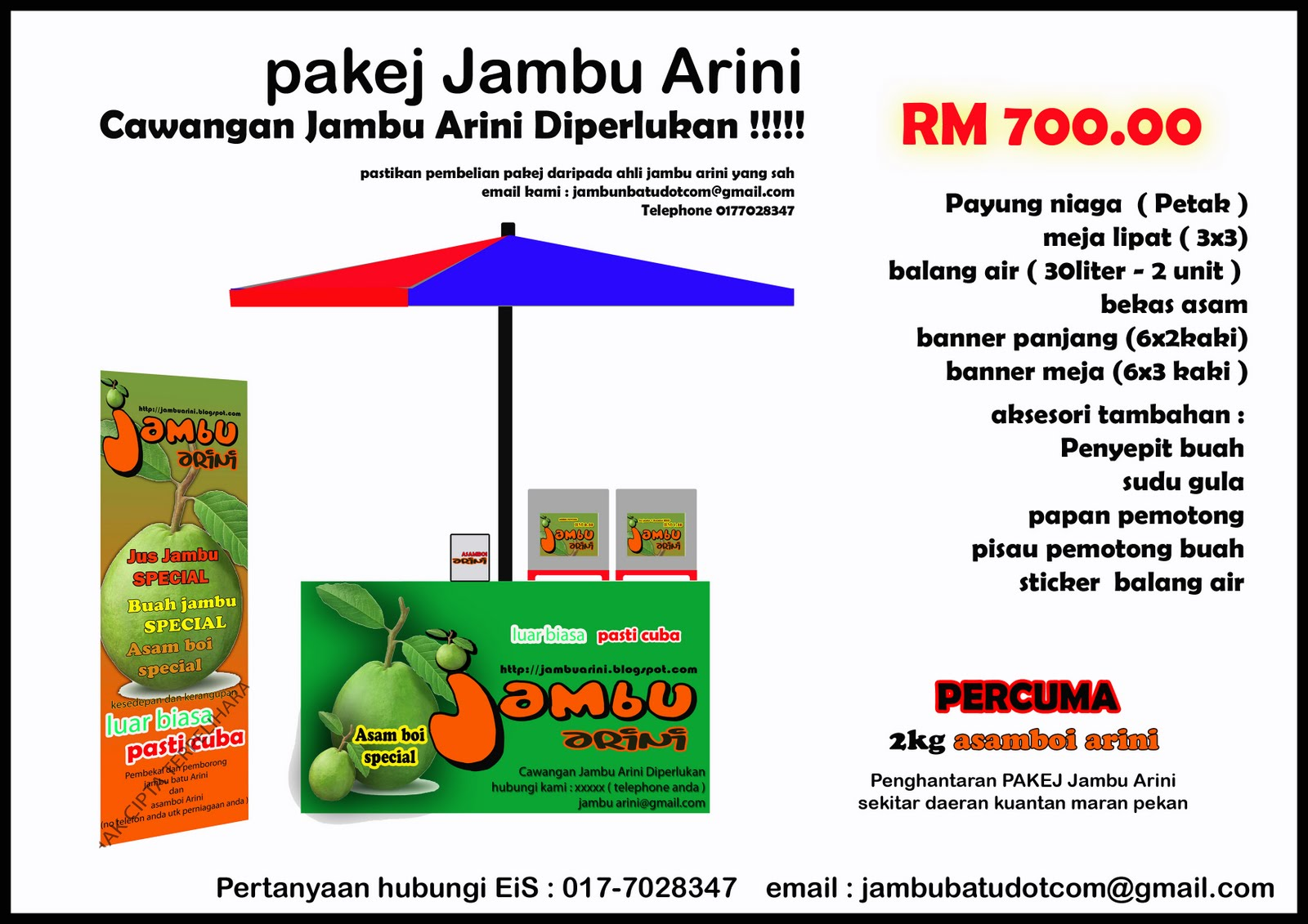 Jambu coupons