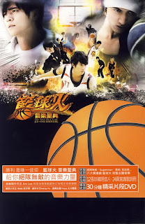 OST Hot Shot(Taiwan Drama)