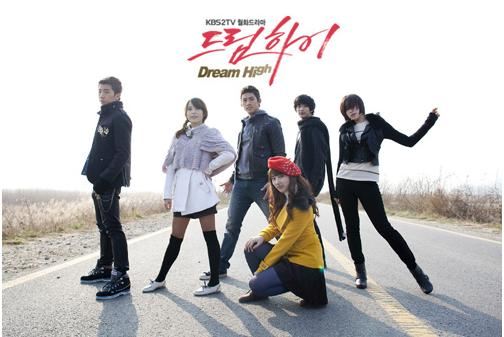 Dream High OST | Soundtrack | Tracklist - Korean Drama OST