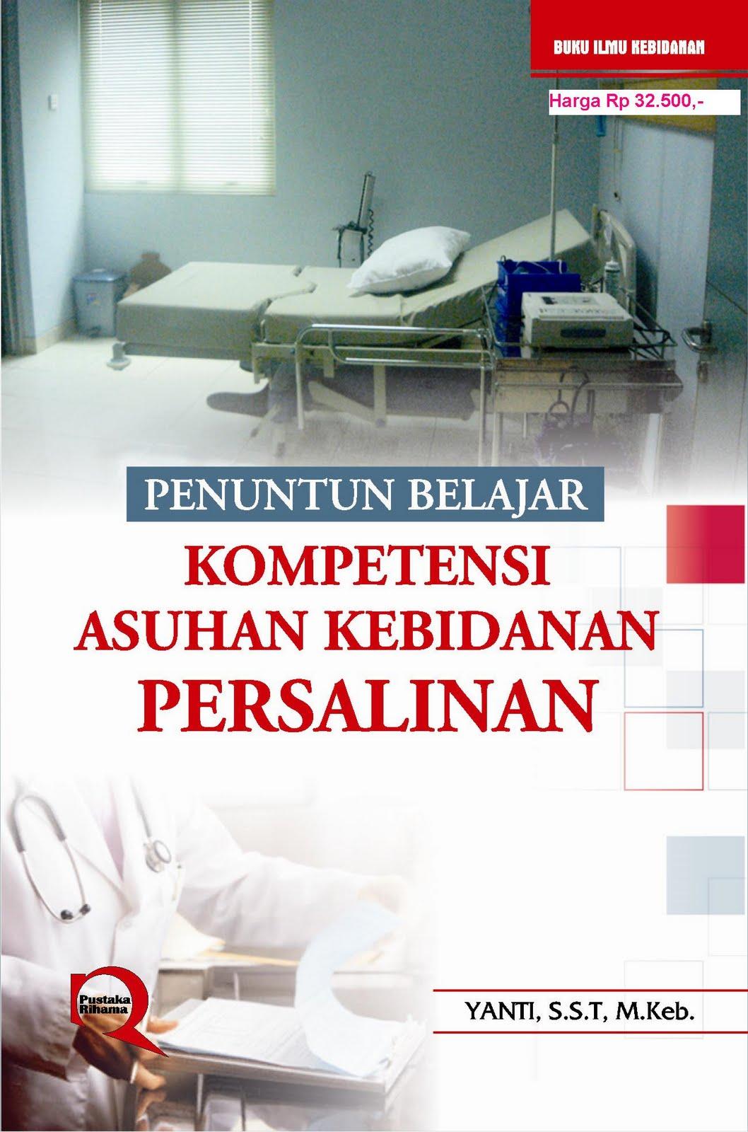 Jurnal Manajemen Bahan Kuliah Manajemen | newhairstylesformen2014.com