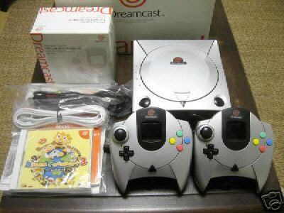 Silver edition Dreamcast