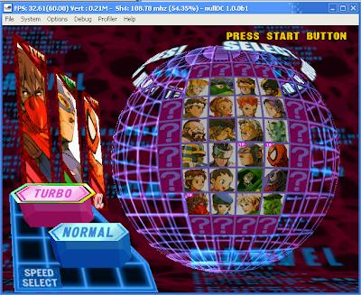 dreamcast emulator bios and flash