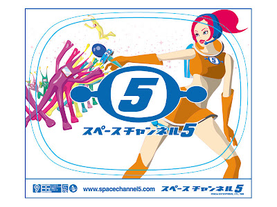 Ulala Space Channel 5 Wallpapers