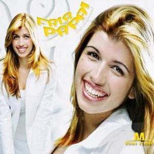 Banda Fala Papai (2009)
