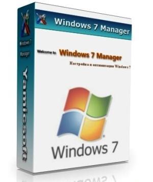 تحميل اخر اصدار برنامج صيانة ويندوز 7 Windows 7 Manager 5.0.7