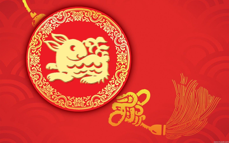 WallpapersKu: Chinese New Year 2011 wallpaper