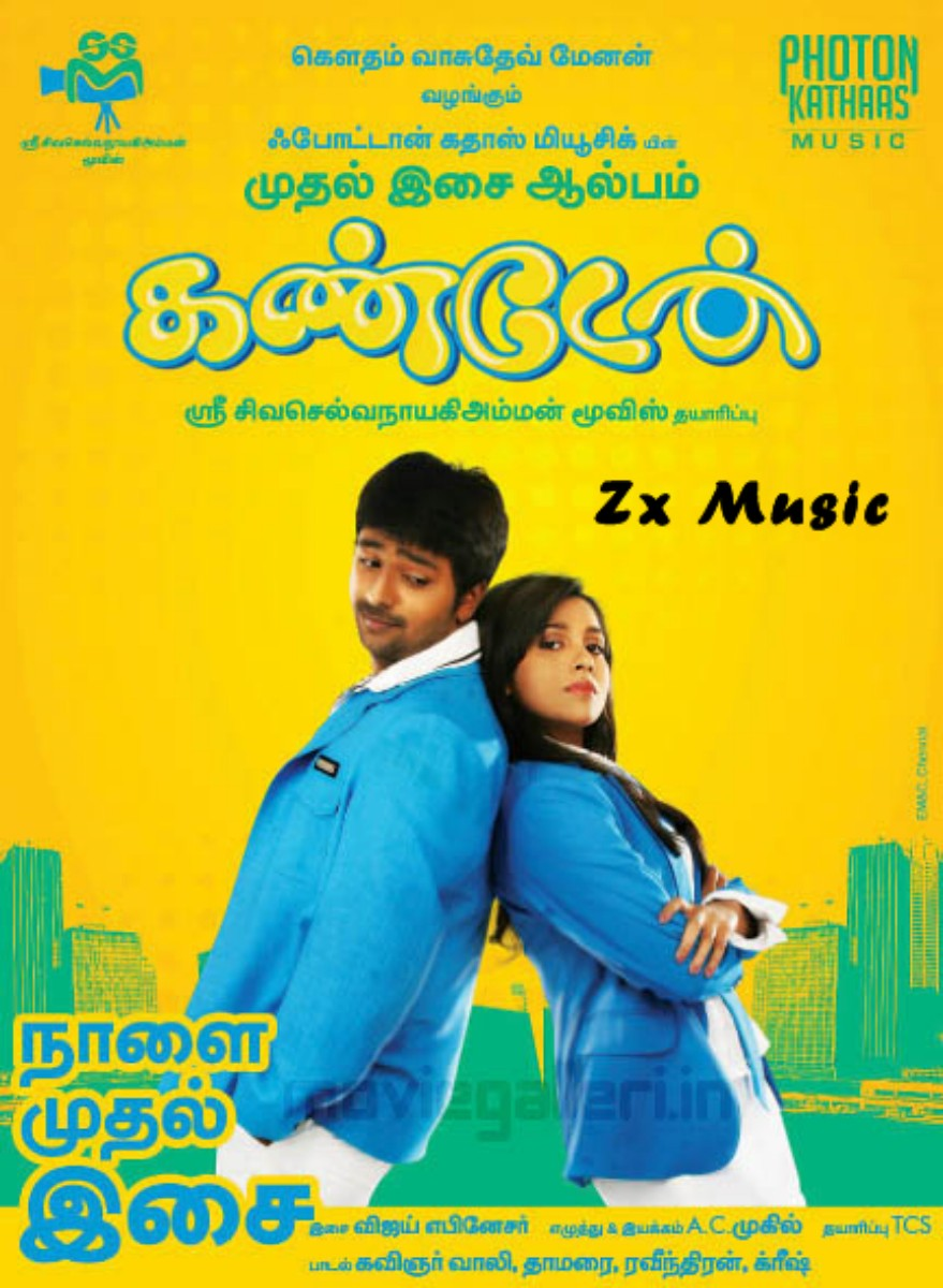 Download Kana Kandaen 2005 Tamil movie mp3 songs