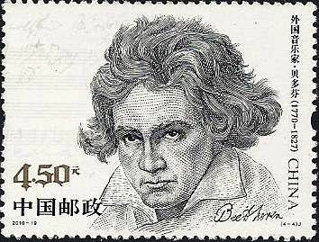 the rise of ludwig van beethoven one of the greatest composers of all time It is hardly accidental that no other composer has won, or is ever likely to win,   but the article on ludwig van beethoven (1770-1827) in the second edition of   lockwood's greatest achievement is the bright light—one is tempted to call it a.