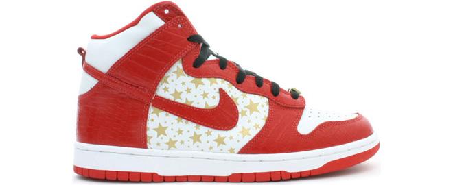 Nike SB Sole