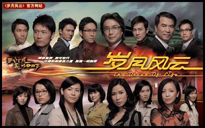 watch tvb drama the drive of life