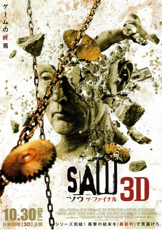Saw Movies Images Movie Posters of Saw Vii