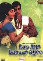 Aap Aaye Bahaar Aayi Full Movie 3GP Mp4 HD Video Download