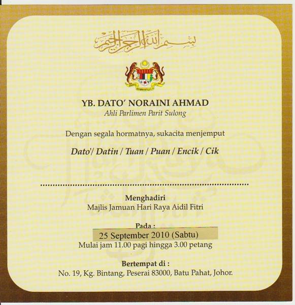 Majlis Jamuan Hari Raya Dato' Noraini.