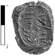 Seal of Gadalyahu