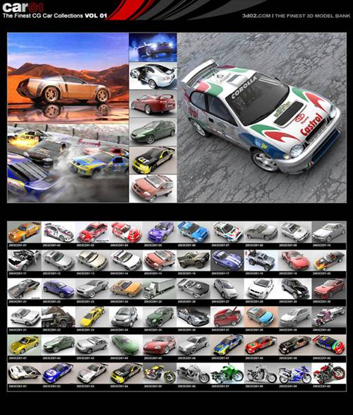 The Finest CG Cars Collections Vol 1