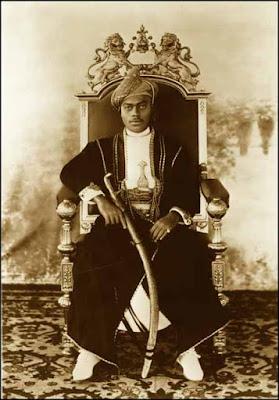sultan Sayyid 'Ali ibn Hamud
