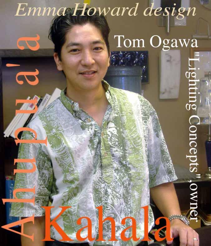 [blog-tom+ogawa]