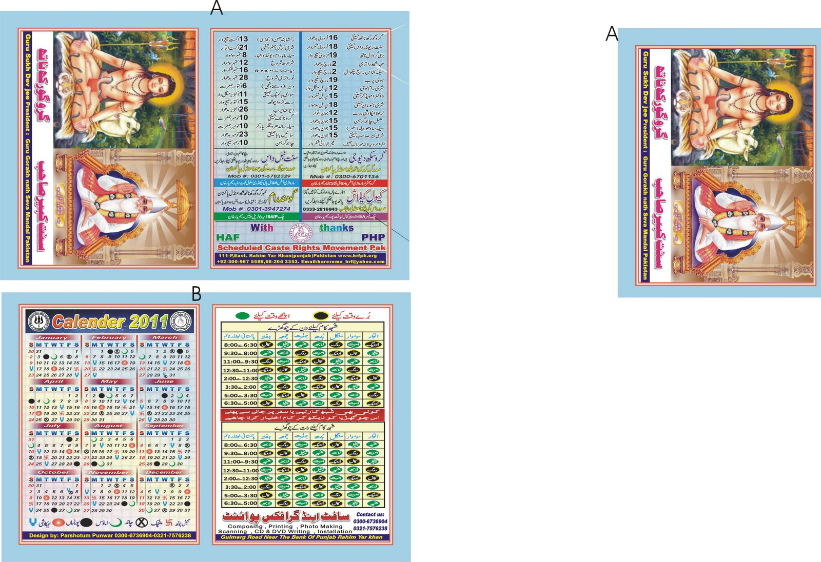 Hindu Calendar Design : Pakistan hindu post php calender by
