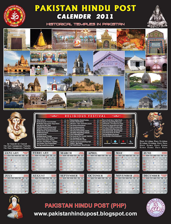 NEW - Vedic/Hindu Calendar for 2011