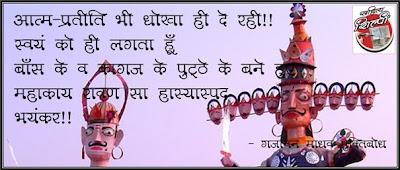 main jab bhi baat karta huun, a poem by Om Prakash Sharma