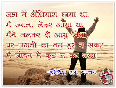 Bachchan1