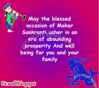 Wallpaper World: Makar Sankranti Greetings Cards Wallpaper