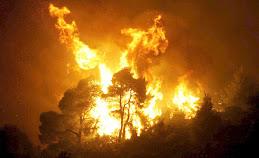 Otro Incendio