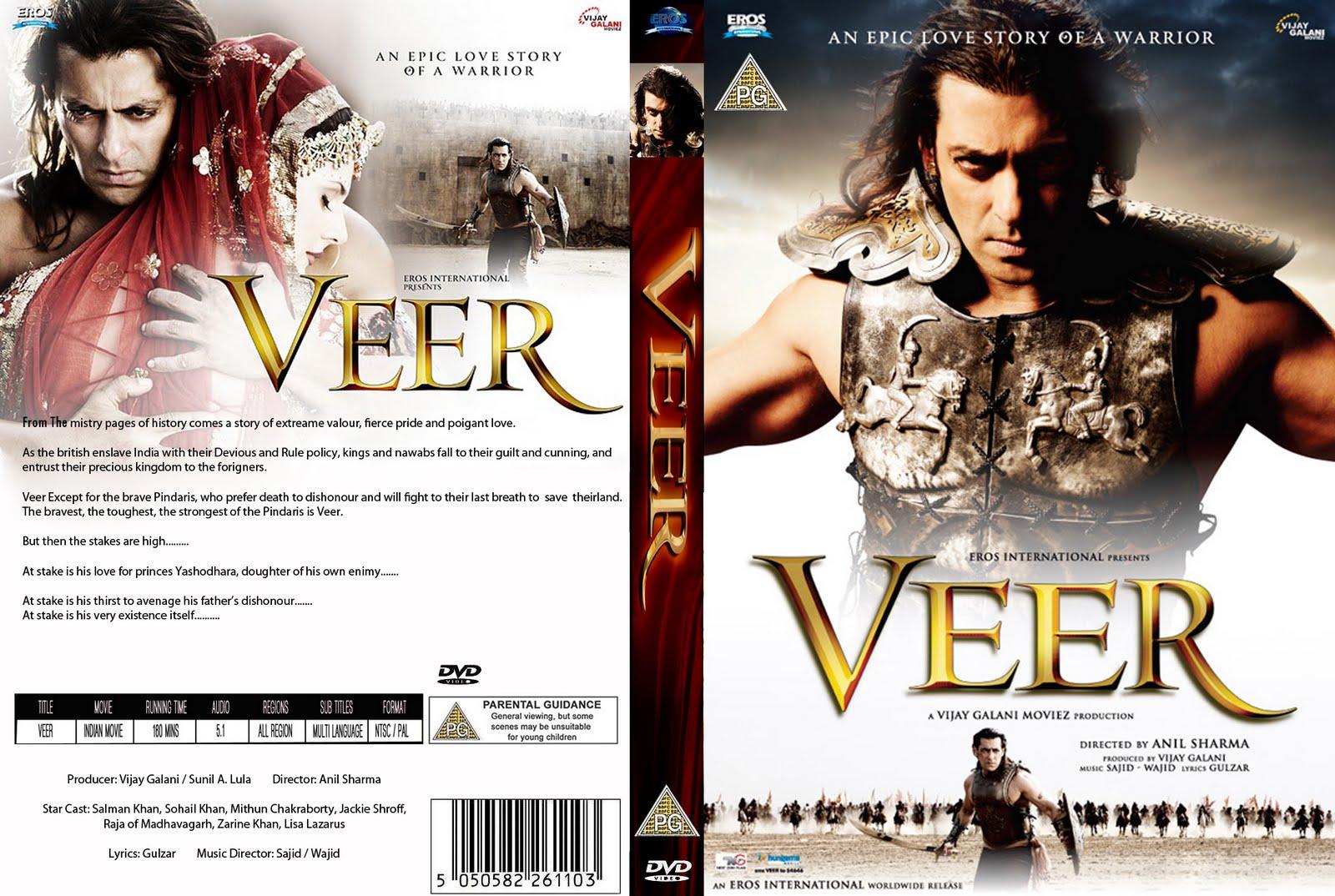 Entertainment: Veer DVD cover