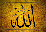 Allah name