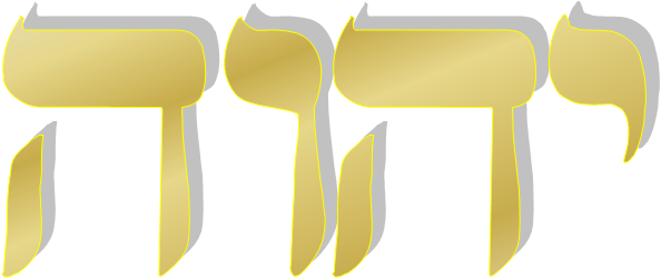 tetragrammaton-tetragramaton