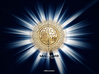 Muhammad wallpapers, Muhammad islamic wallpapers, free muhammad wallpapers, wallpapers muhammad