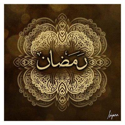 [ramadhan+al+mubarak.jpg]