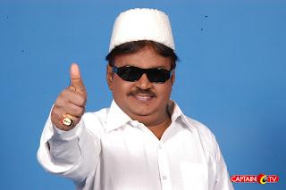 விஜயகாந்த் கட்சி அவ்வளவுதானா,,,?  Captain+vijayakanth++%252830%2529