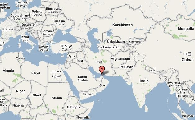 Compass Map Dubai United Arab Emirates Uae