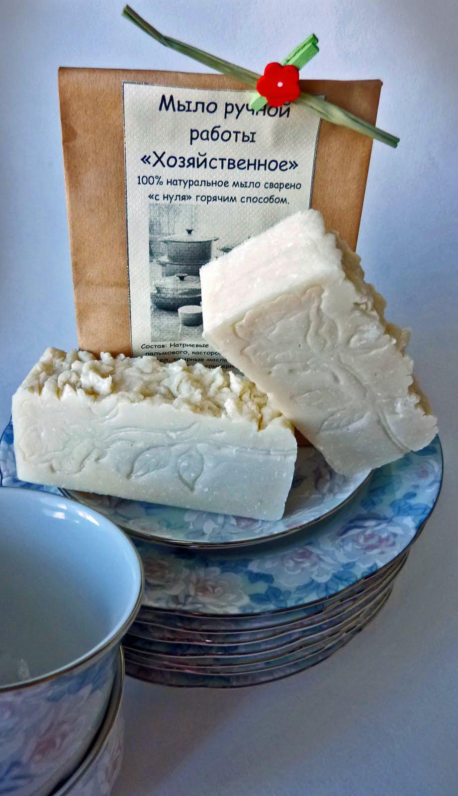 Варим мыло в домашних условиях рецепты с фото пошагово
