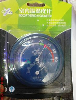 INDOOR THERMO-HYGROMETER