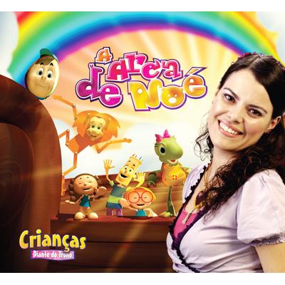 Aline Barros & Cia 3 - Internet Archive