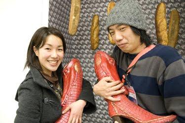 artist hisako matsumoto