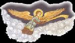 Ιερά Μονή Παμμεγίστων Ταξιαρχών