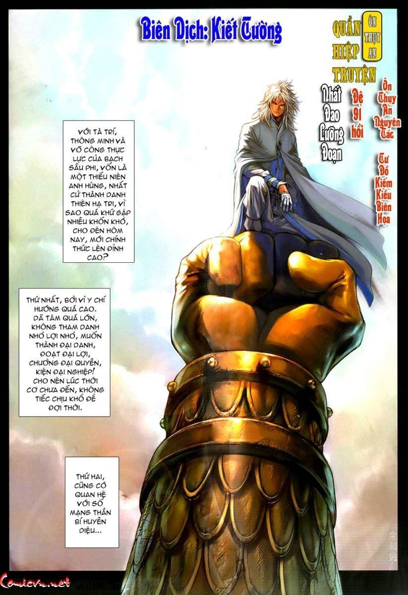 Ôn Thuỵ An Quần Hiệp Truyện chap 91 - Trang 2